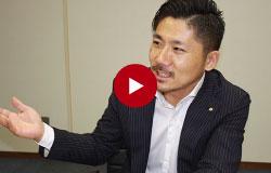 アイ・エイチ・ジェイ株式会社 部長/飯塚 卓也 様